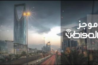 """شاهد فيديو موجز أهم الأخبار من صحيفة """"المواطن"""" - المواطن"""