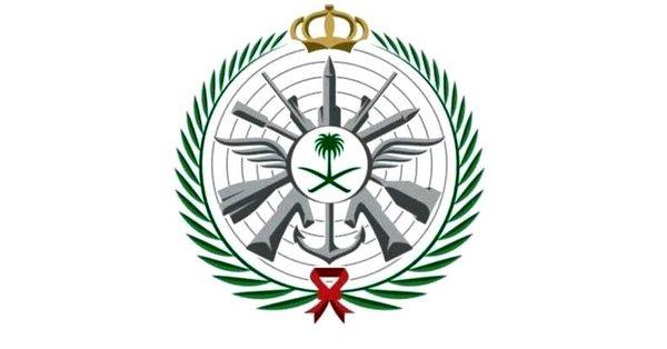 وزارة الدفاع تعلن توفر وظائف أكاديمية بكلية الملك عبدالله للدفاع الجوي