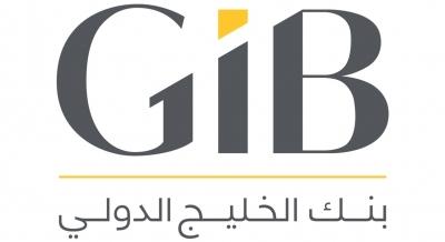 #وظائف في بنك الخليج الدولي.. هنا رابط التقديم