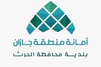بلدية الحرث توفر 5 وظائف شاغرة للرجال على بند الأجور - المواطن