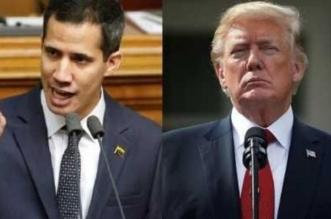 زعيم المعارضة يعين نفسه رئيسًا لفنزويلا.. وهكذا علق ترامب - المواطن
