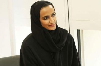 قطر تجند هند بنت حمد في مهمة جديدة ! - المواطن