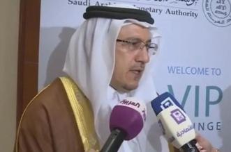 محافظ ساما يكشف توقعاته بشأن اندماجات البنوك - المواطن