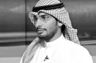 حادث مروري يودي بحياة الإعلامي الكويتي أحمد المسفر - المواطن