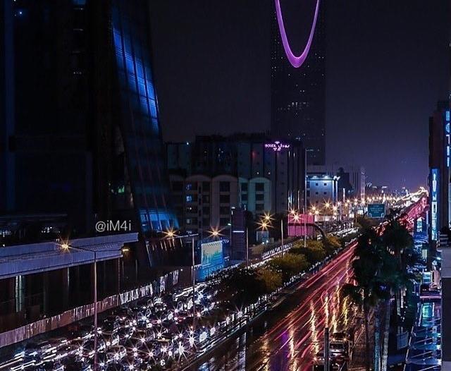 أمطار على الرياض حتى الرابعة