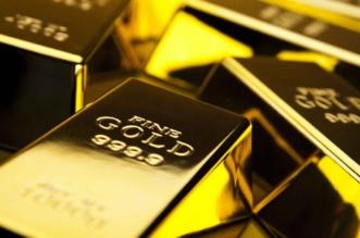 الذهب يسجل أقل سعر في 3 أسابيع - المواطن