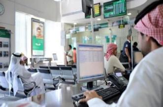 3 مزايا للموظف الحكومي في إدارة الاستقطاعات بمنصة اعتماد - المواطن