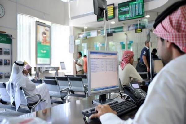 نمو إقراض البنوك السعودية للقطاع الخاص 13%