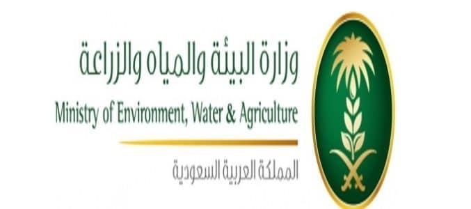 البيئة والمياه والزراعة تدعو 88 متقدمًا ومتقدمة لإجراء المقابلات الشخصية وهنا الأسماء