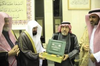 فيديو.. السديس يقبل يد ورأس خطاط المصحف عثمان طه ويدعو له - المواطن