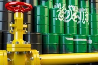 أرامكو تستعيد إنتاجها لـ11.3 مليون برميل يومياً - المواطن