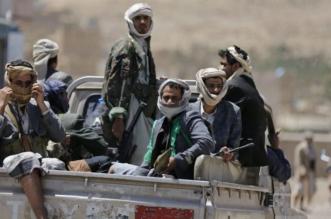 انتهاك الحوثي