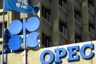 الكويت تؤيد دعوة المملكة لاجتماع أوبك+ لبحث أسعار النفط - المواطن