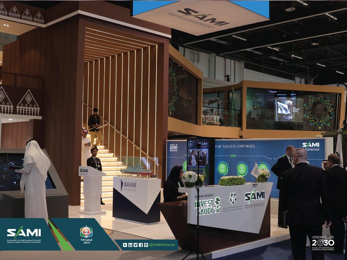 فيديو.. شراكات ناجحة وفرص مثمرة خلال مشاركة السعودية للصناعات العسكرية في آيدكس - المواطن