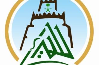 وظائف للجنسين ببلدية محافظة سميراء - المواطن