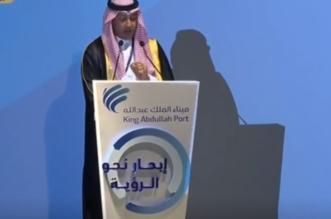 بث مباشر .. الأمير محمد بن سلمان يدشن مشروع ميناء الملك عبدالله في رابغ - المواطن