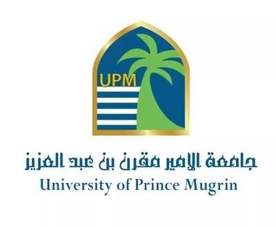وظيفة شاغرة بجامعة الأمير مقرن بن عبدالعزيز   صحيفة المواطن الإلكترونية
