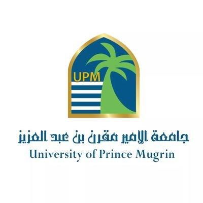 #وظائف بمجال الإعلام الرقمي والتصميم بجامعة الأمير مقرن بن عبدالعزيز