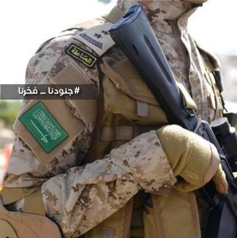 جنود الحد فخر الوطن شجعان يا البيرق الأخضر وراك جنود كم من عدو لأجلك تدوسه صحيفة المواطن الإلكترونية
