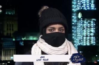 سعودية هاربة إلى لندن: تعرضت للاغتصاب والتحرش وراجعت الحماية دون جدوى! - المواطن