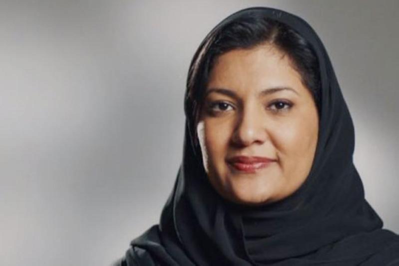 أول تعليق من ريما بنت بندر بعد أداء القسم أمام الملك سلمان