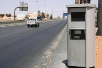 إيقاف 3 أشخاص أتلفوا جهاز ساهر على طريق تربة - خرمة - المواطن