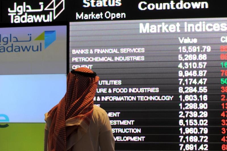 سوق الأسهم يغلق مرتفعًا بتداولات تجاوزت 4.5 مليار ريال