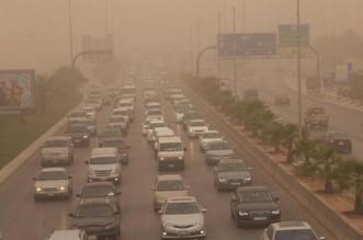 غبار الرياض 2