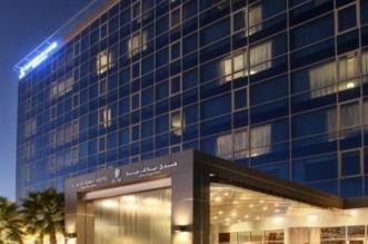 وظائف شاغرة للسعوديات في فندق إيلاف بجدة - المواطن