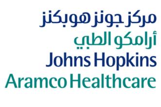 6 وظائف صحية شاغرة لدى مركز أرامكو الطبي - المواطن