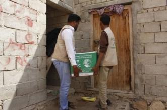 مركز الملك سلمان للإغاثة يوزع 837 سلة غذائية في المكلا بحضرموت - المواطن