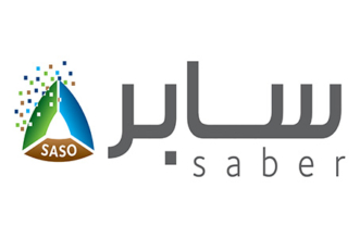المواصفات تسجل 58 ألف منتج عبر منصة سابر خلال نوفمبر - المواطن