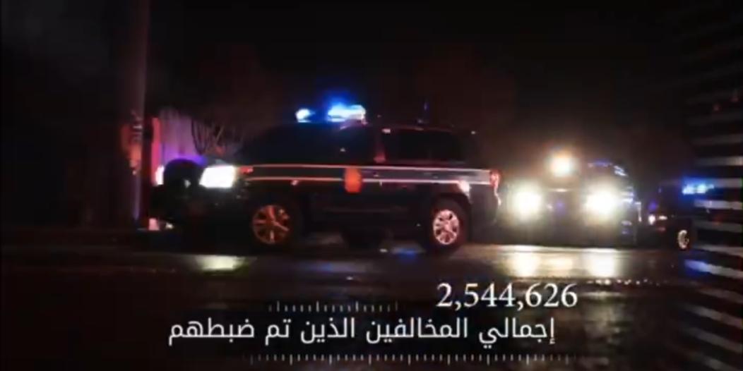 فيديو.. الحملات الأمنية توقع بأكثر من 250 ألف مخالف
