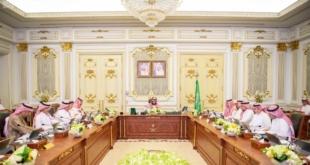 الأمير محمد بن سلمان يرأس الاجتماع الثاني لمجلس إدارة الهيئة الملكية لمدينة مكة المكرمة والمشاعر المقدسة