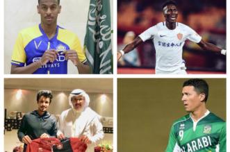 سباق شرس بين الأندية السعودية في الساعات الأخيرة من سوق الانتقالات - المواطن