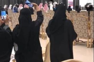 بيان من صحة الرياض بشأن مخالفات حفل المراكز الصحية - المواطن