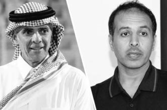 """خاص لـ""""المواطن"""": الاتحاد يطالب بنقل الحزم والاتفاق إلى بريدة بسبب VAR - المواطن"""