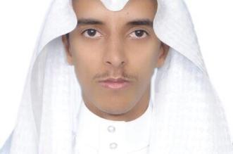 جدة الإعلامي الحامد في ذمة الله - المواطن