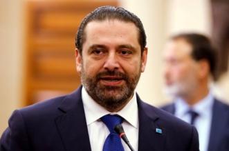 الحريري يرد على اتهامه بالتقصير: لا داعي للف والدوران - المواطن