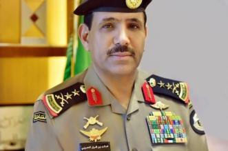 مدير الأمن العام ينقل تعازي القيادة لوالد الشهيد فجحان - المواطن