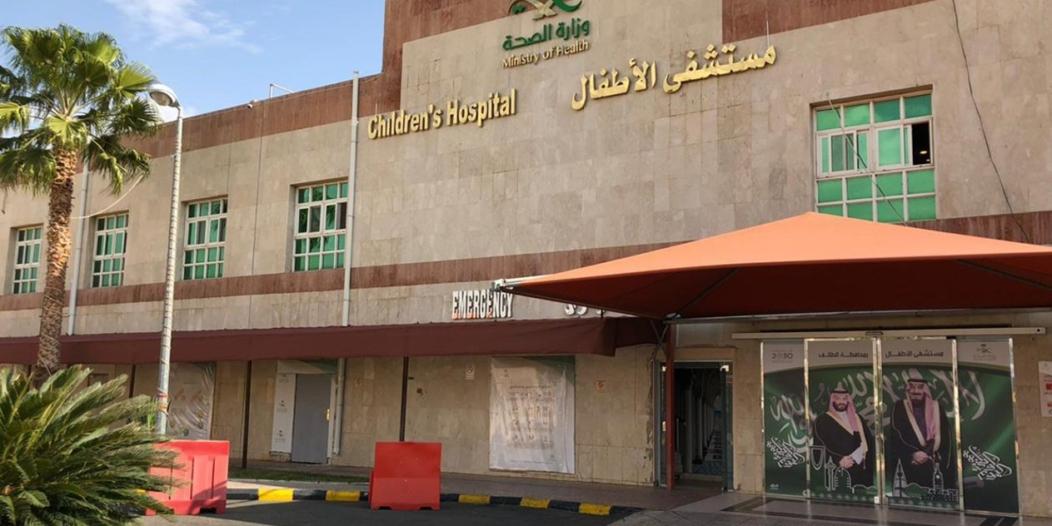 انقطاع الكهرباء في مستشفى الأطفال بالطائف بسبب عطل