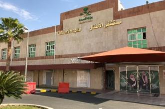 انقطاع الكهرباء في مستشفى الأطفال بالطائف بسبب عطل - المواطن
