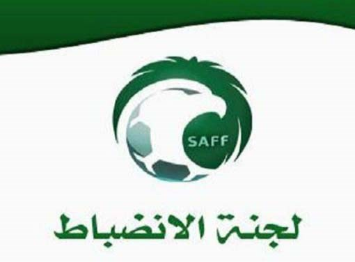 الانضباط تُغرم لاعبي النصر وضمك ونادي الوحدة 40 ألف ريال