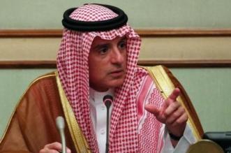 الجبير : المملكة لاتسعى للحرب لكنها سترد بحزم على أي تهديد - المواطن