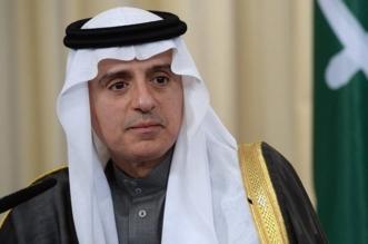 الجبير: تحريف قطر للحقائق ليس مستغرباً - المواطن
