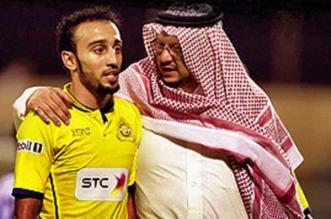 فيصل بن تركي: سأتكفل باعتزال محمد السهلاوي - المواطن