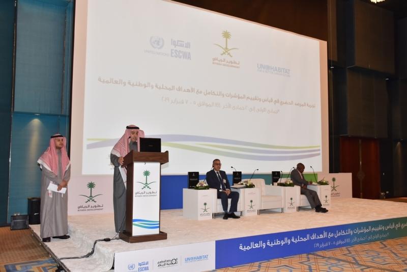 مرصد الرياض الحضري ينقل تجربته أمام 16 مرصداً محلياً بمدن المملكة - المواطن