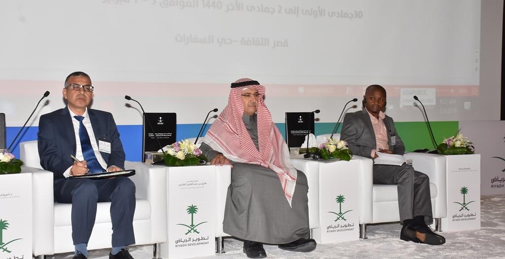 مرصد الرياض الحضري ينقل تجربته أمام 16 مرصداً محلياً بمدن المملكة