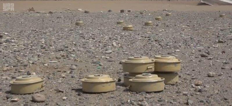مسام ينتزع 41 ألفاً و591 لغماً حوثياً في اليمن