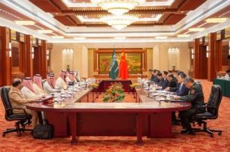 وقفة تاريخية للسعودية تستنهض مثقفي الصين.. لماذا؟ - المواطن